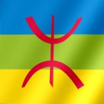L'algérie n'est pas