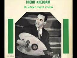 chefif-kheddam-sur-pochette-disque