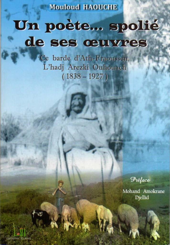 INTRODUCTION RELATIVE À L'OUVRAGE INTITULÉ : Un poète... spolié de ses oeuvres dans CULTURE un-poete.-spolie-de-ses-oeuvres3